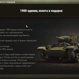 1900zlota_1