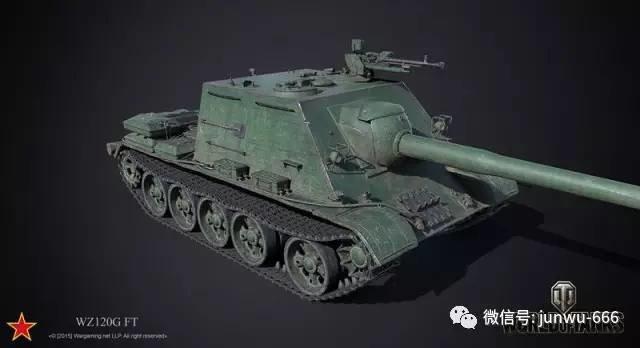 world of tanks supertest wz120g ft chinese tier 9 tank