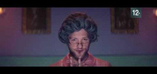 "Reklama WoWS – ""Back to School"""
