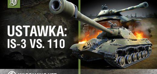 World of Tanks Polska – ustawka: IS-3 vs 110