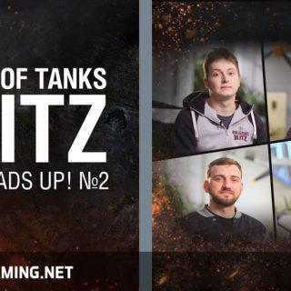 Wywiad Blitz
