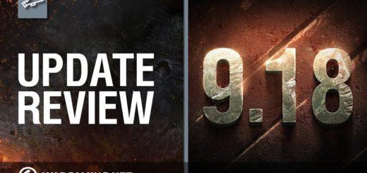 9.18 – przegląd aktualizacji