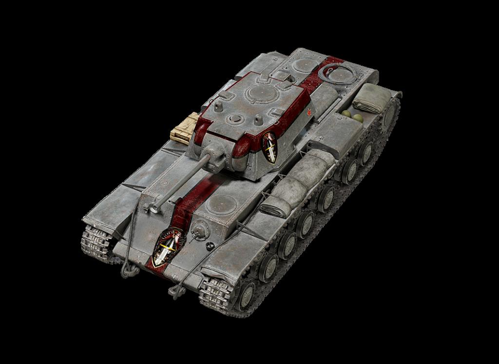 R38_KV-220_CIS