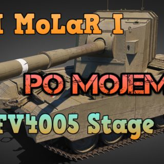 FV4005 Stage II – PS4 & Xbox ONE