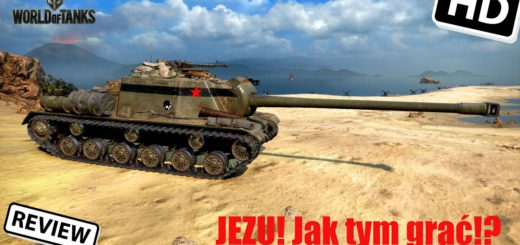 HMH ISU-130 – PS4 & Xbox ONE