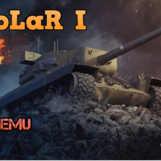 T29 – PS4 & Xbox ONE