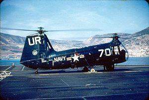 300px-HUP-1_HU-2_CV-41_early50s