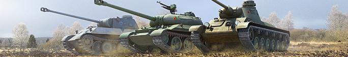 tanks_684_112