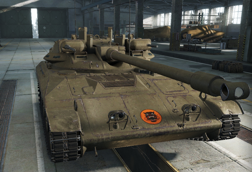 Supertest: T92 – The Armored Patrol