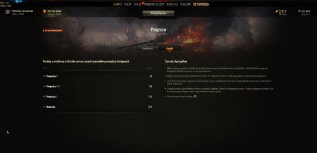 gry_wojenne_pogrom (1)