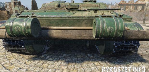 WZ-120-1G FT (12)
