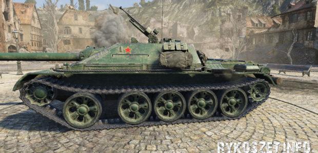 WZ-120-1G FT (2)