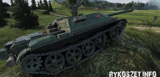 WZ-120-1G FT (22)