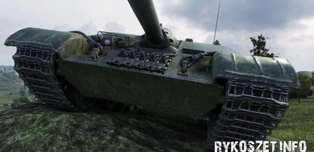 WZ-120-1G FT (28)