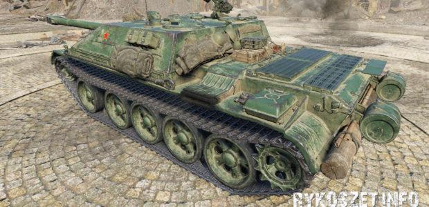WZ-120-1G FT (3)
