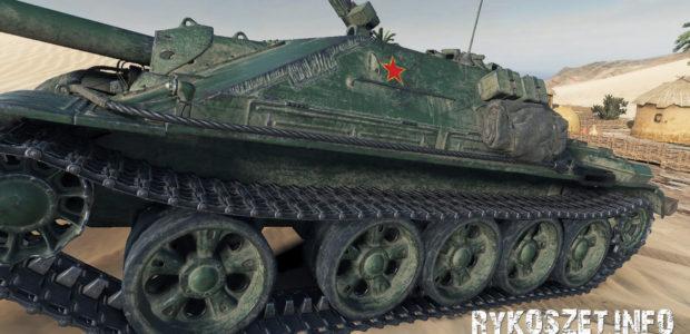 WZ-120-1G FT (33)