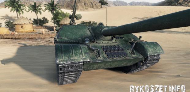WZ-120-1G FT (36)