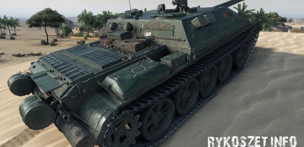 WZ-120-1G FT (42)