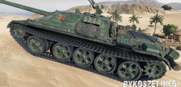 WZ-120-1G FT (44)