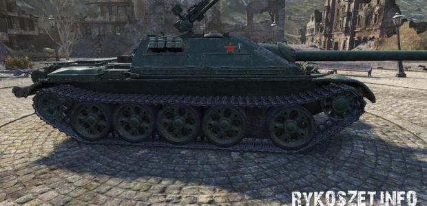 WZ-120-1G FT (5)