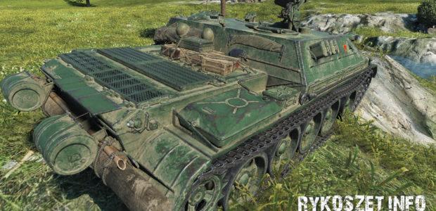 WZ-120-1G FT (54)