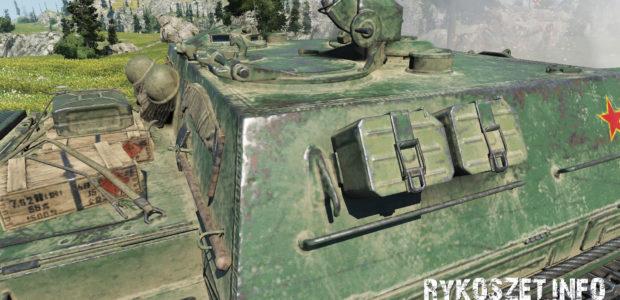WZ-120-1G FT (69)