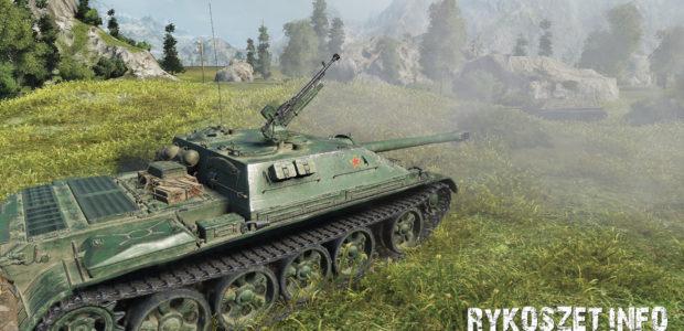 WZ-120-1G FT (70)