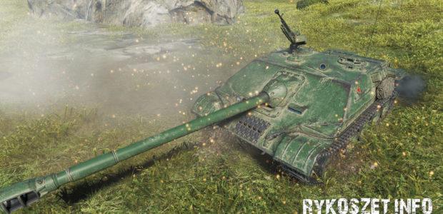 WZ-120-1G FT (73)