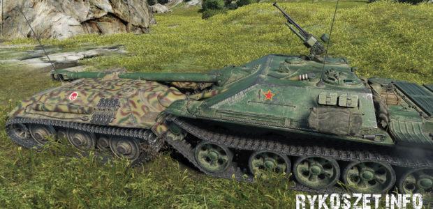 WZ-120-1G FT (80)