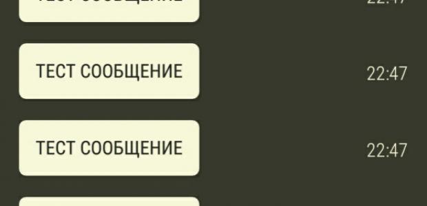 aplikacja_chat_3