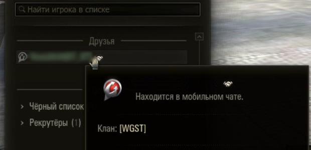 aplikacja_chat_4