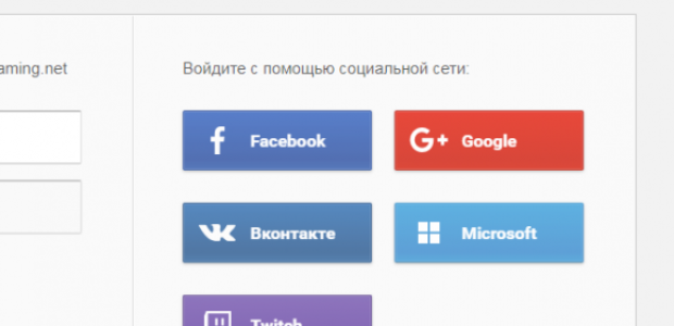 aplikacja_chat_5