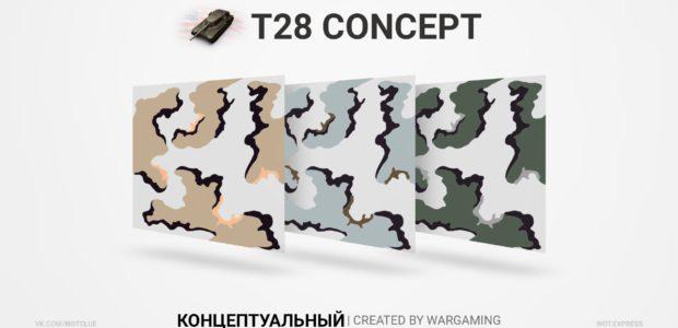 T4Yrz5LJX5I