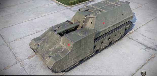 SU-14-2 (1)