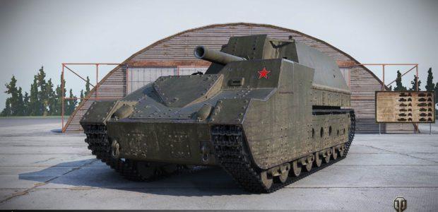 SU-14-2 (2)