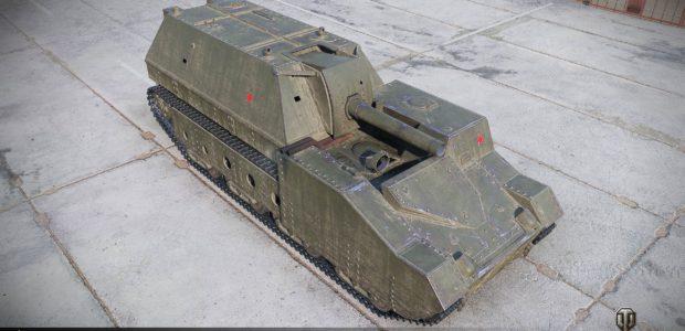 SU-14-2 (3)