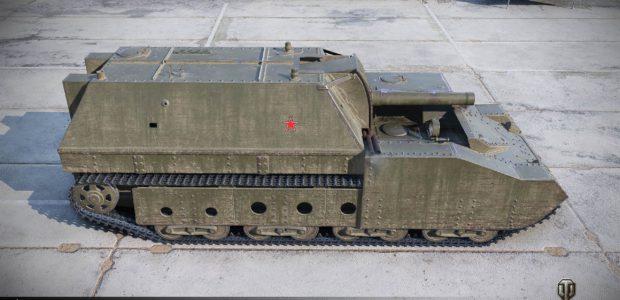 SU-14-2 (4)