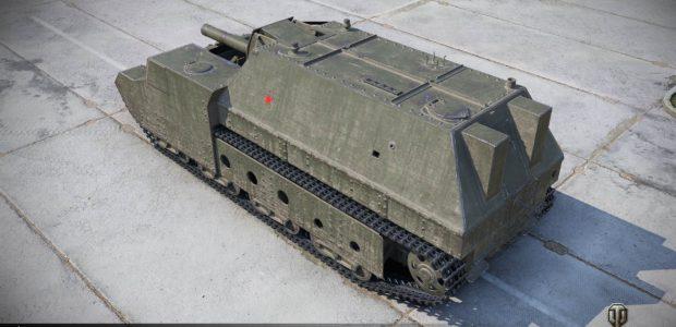 SU-14-2 (6)