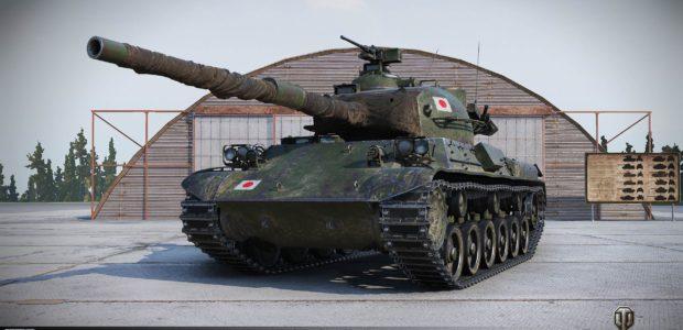Type 61 (2)