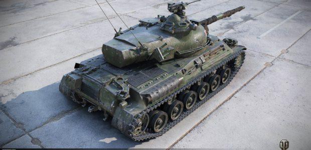 Type 61 (5)