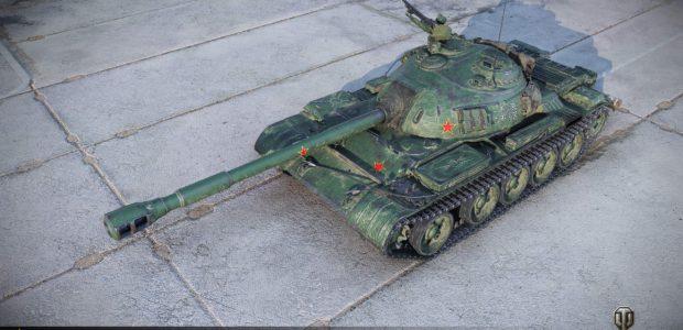 WZ-120 (1)