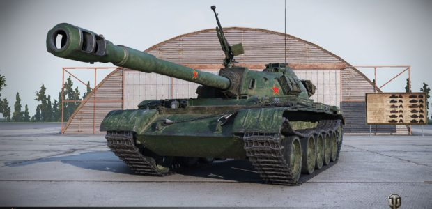 WZ-120 (2)