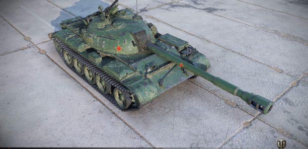 WZ-120 (3)