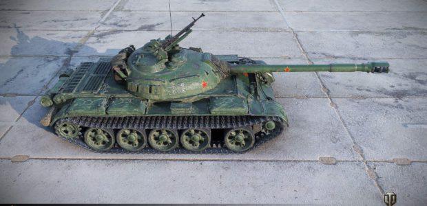 WZ-120 (4)