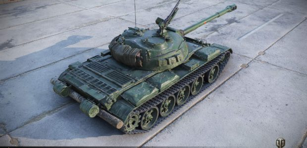 WZ-120 (5)