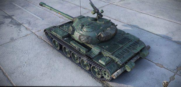 WZ-120 (6)