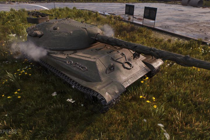 Object 705A1