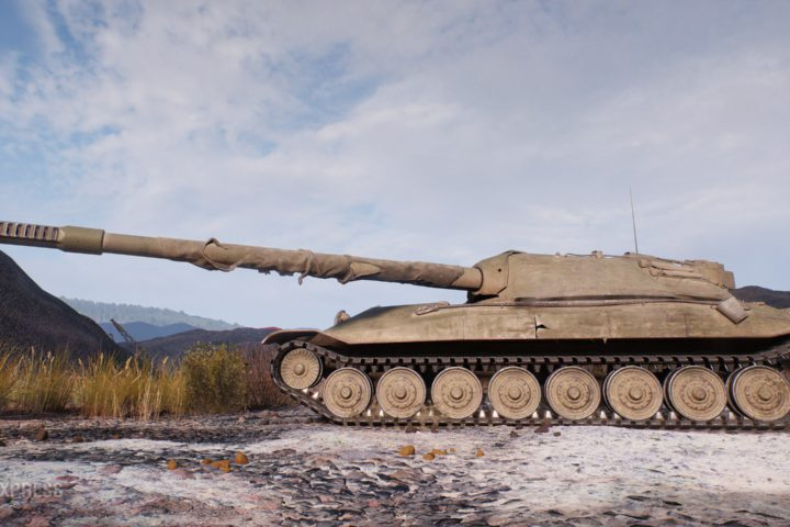 Object 705A2