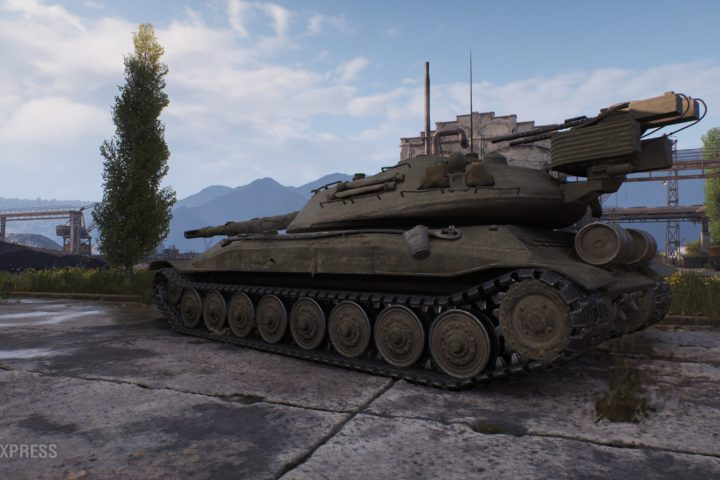 Object 705A3