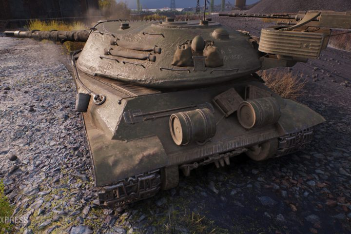 Object 705A5
